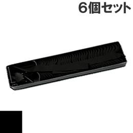YD4800 ( B ) ブラック サブリボン 詰替え用 Y-E DATA (ワイ・イー・データ) 汎用新品 (6個セットで、1個あたり1800円です。)