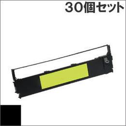 VP5200RC ( B ) ブラック インクリボン カセット EPSON(エプソン) 汎用新品 (30個セットで、1個あたり3100円です。)