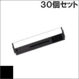 ERC-20(B) ブラック / リボンカートリッジ 7Q1VP13K EPSON(エプソン) 汎用新品 (30個セットで、1個あたり980円です。)