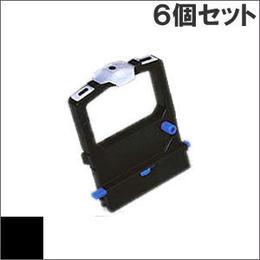ET8350S / SZ-11395 ( B ) ブラック インクリボン カセット OKI(沖データ) 汎用新品 (6個セットで、1個あたり1350円です。)