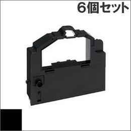 PC-PR201G-01 / EF-1297B (B) ブラック インクリボン カセット NEC(日本電気) 汎用新品 (6個セットで、1個あたり1050円です。)