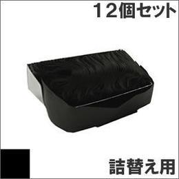 PC-PR201G-01 / EF-1297B (B) ブラック サブリボン 詰替え用 NEC(日本電気) 汎用新品 (12個セットで、1個あたり650円です。)