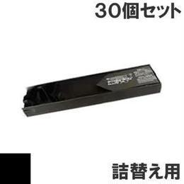 KD-60A ( B ) ブラック サブリボン 詰替え用 HITACHI(日立) 汎用新品 (30個セットで、1個あたり4000円です。)