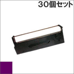 ERC-27 ( P ) パープル インクリボン カセット EPSON(エプソン) 汎用新品 (30個セットで、1個あたり660円です。)