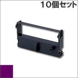 ERC-39 ( P ) パープル EPSON(エプソン) 汎用新品 (10個セットで、1個あたり1000円です。)