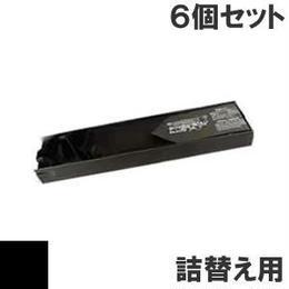 KD-60A ( B ) ブラック サブリボン 詰替え用 HITACHI(日立) 汎用新品 (6個セットで、1個あたり4200円です。)