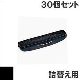 ERC-04 ( B ) ブラック / リボンパック 7P1MP10A 詰替用 EPSON(エプソン) 汎用新品 (30個セットで、1個あたり600円です。)