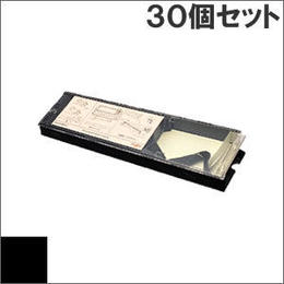 DLPリボンカートリッジⅡ(0311210) / DLP-Ⅱ ( B ) ブラック インクリボン カセット Fujitsu(富士通) 汎用新品 (30個セットで、1個あたり4400円です。)