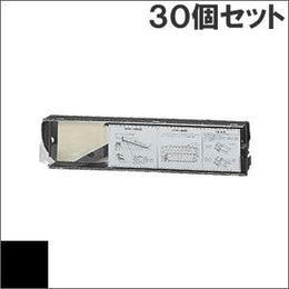 F6908 / DLP / 0311180 ( B ) ブラック インクリボン カセット Fujitsu(富士通) 汎用新品 (30個セットで、1個あたり4550円です。)