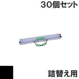 PC-PZ141302 / PC-PD4130 ( B ) ブラック サブリボン 詰替え用 HITACHI(日立) 汎用新品 (30個セットで、1個あたり2450円です。)