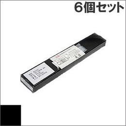 EF-1285BA / KLP360C (B) ブラック インクリボン カセット NEC(日本電気) 汎用新品 (6個セットで、1個あたり7200円です。)