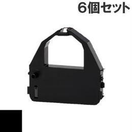 R-31 ( B ) ブラック インクリボン カセット TOSHIBA(東芝) 汎用新品 (6個セットで、1個あたり1150円です。)