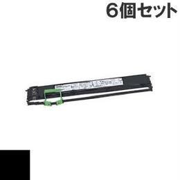 PC-PZ141301 / PC-PD4130 ( B ) ブラック インクリボン カセット HITACHI(日立) 汎用新品 (6個セットで、1個あたり4700円です。)