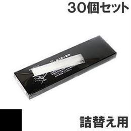 R-92 ( B ) ブラック サブリボン 詰替え用 TOSHIBA(東芝) 汎用新品 (30個セットで、1個あたり4100円です。)