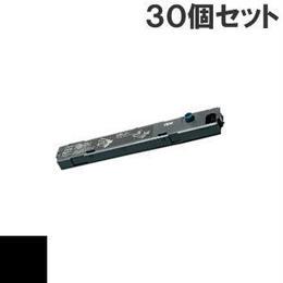 5400 / 84G5349 ( B ) ブラック インクリボン カセット IBM(アイビーエム)Ricoh(リコー) 汎用新品 (30個セットで、1個あたり6400円です。)