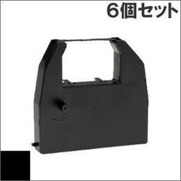 ERC-17 ( B ) ブラック インクリボン カセット EPSON(エプソン) 汎用新品 (6個セットで、1個あたり850円です。)
