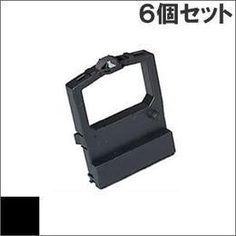 ET8350 / ET5350 / SZ-11391 ( B ) ブラック インクリボン カセット OKI(沖データ) 汎用新品 (6個セットで、1個あたり1350円です。)