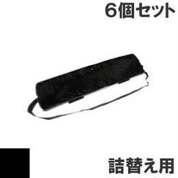 R-96 ( B ) ブラック サブリボン 詰替え用 TOSHIBA(東芝) 汎用新品 (6個セットで、1個あたり2200円です。)