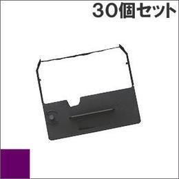 ERC-03 ( P ) パープル インクリボン カセット EPSON(エプソン) 汎用新品 (30個セットで、1個あたり760円です。)