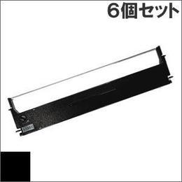 VPD500RC ( B ) ブラック インクリボン カセット EPSON(エプソン) 汎用新品 (6個セットで、1個あたり1200円です。)