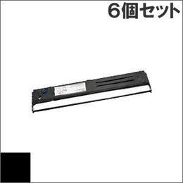 ET8560 / SZ-11720 ( B ) ブラック インクリボン カセット OKI(沖データ) 汎用新品 (6個セットで、1個あたり3200円です。)