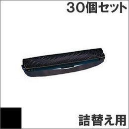 ERC-19 ( B ) ブラック / リボンパック 7P1VP80K 詰替用 EPSON(エプソン) 汎用新品 (30個セットで、1個あたり600円です。)