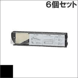 F6908 / DLP / 0311180 ( B ) ブラック インクリボン カセット Fujitsu(富士通) 汎用新品 (6個セットで、1個あたり4750円です。)