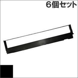 PC-PR700/55A-01 (B) ブラック インクリボン カセット NEC(日本電気) 汎用新品 (6個セットで、1個あたり2600円です。)