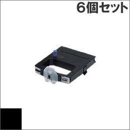 ML5350SE / RN1-00-004 / RN6-00-004 ( B ) ブラック インクリボン カセット OKI(沖データ) 汎用新品 (6個セットで、1個あたり1300円です。)