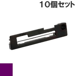 IR-91 ( P ) パープル インクリボン カセット CITIZEN (シチズン) 汎用新品 (10個セットで、1個あたり600円です。)