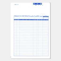 請求書(4126) OBC(オービック)商奉行対応 1箱(1,000枚)汎用新品