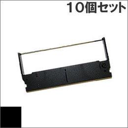 ERC-35 ( B ) ブラック EPSON(エプソン) 汎用新品 (10個セットで、1個あたり1000円です。)