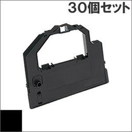 PR-D201MX2-01 / EF-GH1251 (B) ブラック インクリボン カセット NEC(日本電気) 汎用新品 (30個セットで、1個あたり1700円です。)