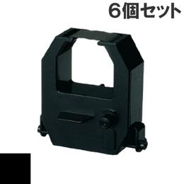 CE315150  ( B ) ブラック インクリボン カセット AMANO (アマノ) 汎用新品 (6個セットで、1個あたり1800円です。)