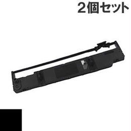 MR-M-21 ( B ) ブラック インクリボン カセット MEMOREX(メモレックス)KEL(兼松) 汎用新品 (2個セットで、1個あたり5500円です。)