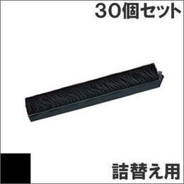 DPK24HG / 0323630 ( B ) ブラック サブリボン 詰替え用 Fujitsu(富士通) 汎用新品 (30個セットで、1個あたり1550円です。)