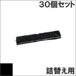 ET8560 / SZ-11720 ( B ) ブラック サブリボン 詰替え用 OKI(沖データ) 汎用新品 (30個セットで、1個あたり1400円です。)