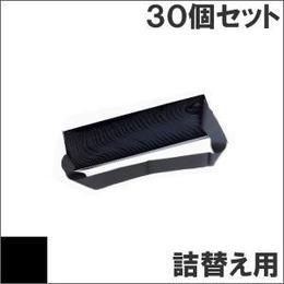 EF-1229 / KLP-100 (B) ブラック サブリボン 詰替え用 NEC(日本電気) 汎用新品 (30個セットで、1個あたり2000円です。)
