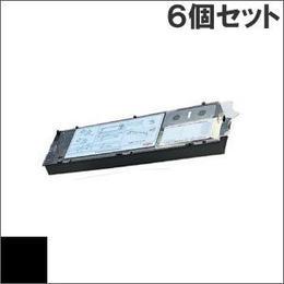 DLP-B(0311250) ( B ) ブラック インクリボン カセット Fujitsu(富士通) 汎用新品 (6個セットで、1個あたり5700円です。)
