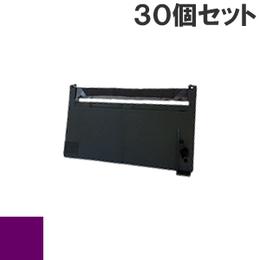 MA1040 ( P ) パープル インクリボン カセット TEC (東芝テック) 汎用新品 (30個セットで、1個あたり750円です。)