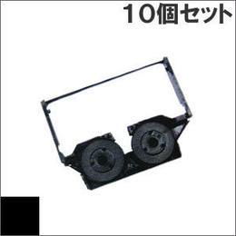 ERC-02 ( B ) ブラック インクリボン カセット EPSON(エプソン) 汎用新品 (10個セットで、1個あたり770円です。)