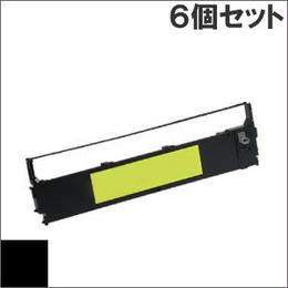 VP5200RC ( B ) ブラック インクリボン カセット EPSON(エプソン) 汎用新品 (6個セットで、1個あたり3300円です。)