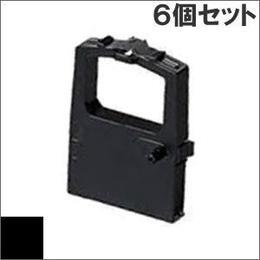 ET8330 / 5330 / SZ-11383 ( B ) ブラック インクリボン カセット OKI(沖データ) 汎用新品 (6個セットで、1個あたり1350円です。)