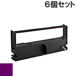 MA1450 / MA1650 ( P ) パープル インクリボン カセット TEC (東芝テック) 汎用新品 (6個セットで、1個あたり900円です。)