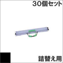SDM-9 / 0325480 ( B ) ブラック サブリボン 詰替え用 Fujitsu(富士通) 汎用新品 (30個セットで、1個あたり2500円です。)