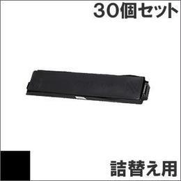 VP5000RP ( B ) ブラック サブリボン 詰替え用 EPSON(エプソン) 汎用新品 (30個セットで、1個あたり1450円です。)