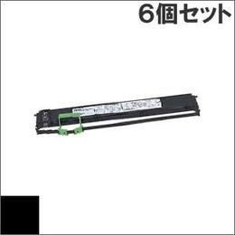 SDM-9 / 0325470 ( B ) ブラック インクリボン カセット Fujitsu(富士通) 汎用新品 (6個セットで、1個あたり4750円です。)