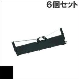 VP880RC ( B ) ブラック インクリボン カセット EPSON(エプソン) 汎用新品 (6個セットで、1個あたり1500円です。)