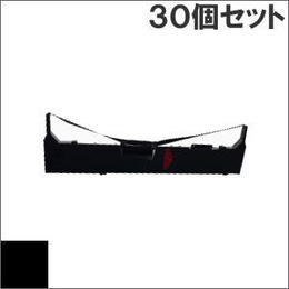 VP5150RC ( B ) ブラック インクリボン カセット EPSON(エプソン) 汎用新品 (30個セットで、1個あたり3100円です。)