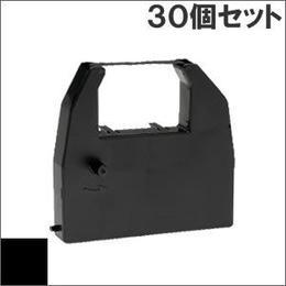 ERC-17 ( B ) ブラック インクリボン カセット EPSON(エプソン) 汎用新品 (30個セットで、1個あたり 700円です。)